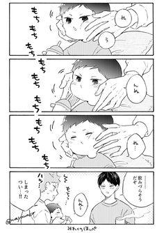 Haikyuu Ships, Haikyuu Fanart, Haikyuu Anime, Oikawa, Kagehina, Japon Illustration, Haikyuu Characters, My Hero Academia Manga, Chibi