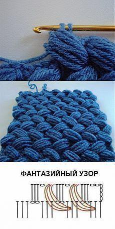 Объемный плетеный узор крючком » Клубка.Нет - Все о вязании крючком