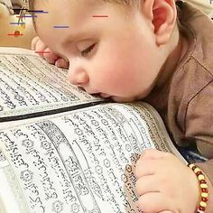 One of the wonderful qualities of Prophet Muhammad (peace be upon him) was his endless patience and the best example of this was the patience of the Prophet when spreading the message of Islam Cute Baby Girl Images, Cute Baby Pictures, Cute Baby Boy, Cute Little Baby, Baby Kind, Little Babies, Baby Photos, Baby Love, Cute Babies