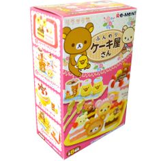 Who's cuter than Rilakkuma? Own this Japan-exclusive Rilakkuma Cake-Shop set today! 8 different sets to collect.  http://oyatsucafe.com/rilakkuma-cake-shop