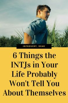 1. We have occasional outbursts, and they're weird. #INTJ