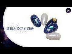 凝膠彩繪-玻璃水染花卉彩繪 - YouTube