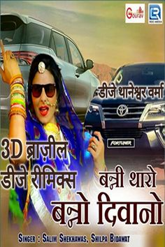 ✓Bholenath || Full Video || Bholenath Sumit Goswami || New Haryanvi