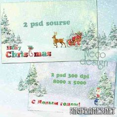 merry christmas frames png | larawan ng merry christmas happy new year | FreeWallpapers.BIZ