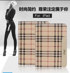 Case of plaid material for inch