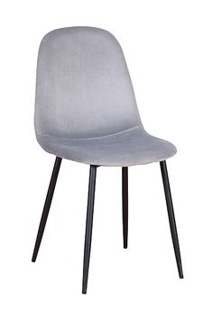 Stilren stol i sammet med svarta metallben. 2 pack. Bredd: 43,5CM Höjd: 87CM Djup: 53CM Sitthöjd: 48CM Kräver enklare montering. Chair, Furniture, Home Decor, Decoration Home, Room Decor, Home Furnishings, Stool, Home Interior Design, Chairs