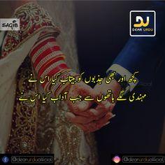 Urdu Poetry Romantic, Love Poetry Urdu, Ramadan Quran, Deep Love, Muslim Women, Quotations, Love Quotes, Comedy, Movie Posters