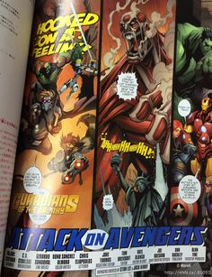 Attack On Titan & Marvel Crossover Also Features Guardians Of The Galaxy | Comicbook.com  --  I'm not sure how I feel about this.  ^^;;