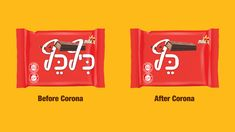 Campaign: Before and after  Brand: Elite / Kit kat (Keef-Kef)  Advertiser: Strauss Group  Agency: BBR Saatchi & Saatchi  Country: Israel  Date: March 2020  Media: Billboard/OOH/Print