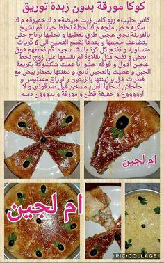 Arabic Sweets, Arabic Food, My Favorite Food, Favorite Recipes, Tunisian Food, Nutella French Toast, Algerian Recipes, Ramadan Recipes, Food Art