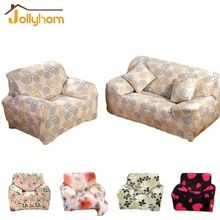 US $24.65 flexible Stretch Sofa cover Big Elasticity Couch cover Loveseat sofa Funiture Cover 1pc flower Design 8 Colors- Machine Washable. Aliexpress product