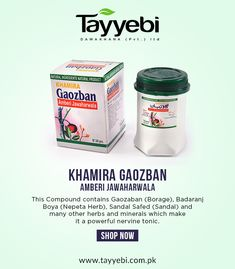 This is a widely prescribed compound of the Unani pharmacopoeia, and an excellent cerebral tonic and relaxant. Visit https://bit.ly/2KG6685 #tayyebi #tayyebidawakhana #herbalproducts #healthcaresolution #khamiragaozbanamberijawaharwala #herbalnervinetonic #cerebaltonic #Respiratoryinfection