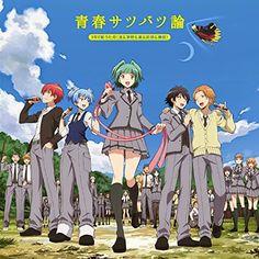 Ansatsu Kyoushitsu OP Single – Seishun Satsubatsuron  ▼ Download: http://singlesanime.net/single/ansatsu-kyoushitsu-op-single-seishun-satsubatsuron.html