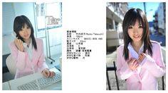 WWW)SAO86)COM_最新地址