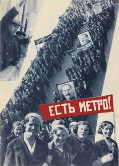 USSR in Construction. There is a metro! Lissitzky. 1935