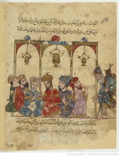 Maqamat of al-Hariri Bibliothèque nationale de France, manuscript Arabe 6094, dated 619H, 1222-23AD: folio 49v, Abu Zayd arriving at the mosque