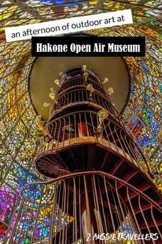 The Hakone Open Air Museum has over 100 outdoor artworks, an extensive Picasso gallery, relaxing foot onsen and 70,000 square metres to explore this is a very different Japanese garden. #Japan #Hakone #Art #Japanesegarden