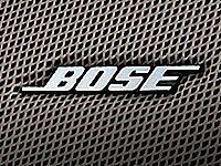 How to create your own BOSE speaker system and save a ton of money thumbnail