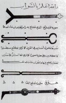Abu l-Qasim Jalaf ibn al-Abbas al-Zahrawi , más conocido como Abulcasis o Albucasis, fue un médico y científico andalusí, (Madinat al-Zahra, Córdoba, Al-Ándalus, 936 - Córdoba, Al-Ándalus, 1013). Es considerado como el Padre de la cirugía. ( Ilustración de los instrumentos medievales musulmanes quirúrgicos del médico Abulcasis )