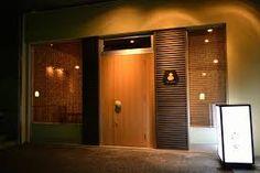 「和食店舗デザイン」の画像検索結果