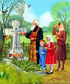 "Natalya Klimova. Illustrations for ""My First Prayerbook"", Family with priest in the cemetery"