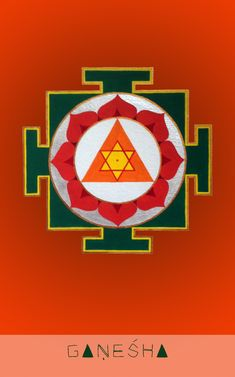 Honoring Ganesha - A Yantra Wisdom Painting Workshop Ganesh Yantra, Jai Ganesh, Sri Yantra, Ganesha, Indiana, Isha Yoga, Sigil Magic, Vedic Mantras, Madhubani Art