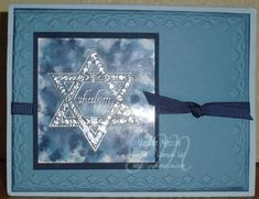 Polished Stone Shalom by Yapha - Cards and Paper Crafts at Splitcoaststampers