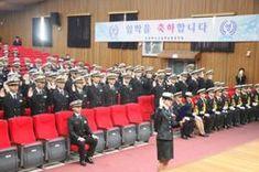 인천해사고등학교 - 나무위키 Police, Basketball Court, College, Military, University, Law Enforcement, Military Man, Army, Colleges