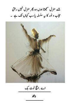 Read best shayari on love by some of the greatest poets of last 3 centuries. Best Urdu Poetry Images, Love Poetry Urdu, Poetry Pic, Sufi Quotes, Poetry Quotes, Urdu Quotes, Qoutes, Urdu Poetry Ghalib, English Romantic