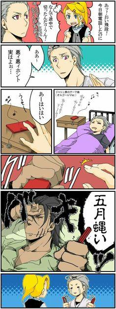 Kakuhidan