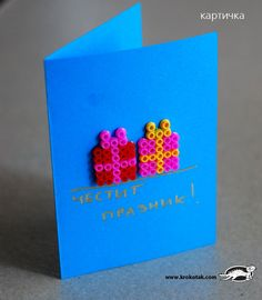 greeting card PYSSLA Beads