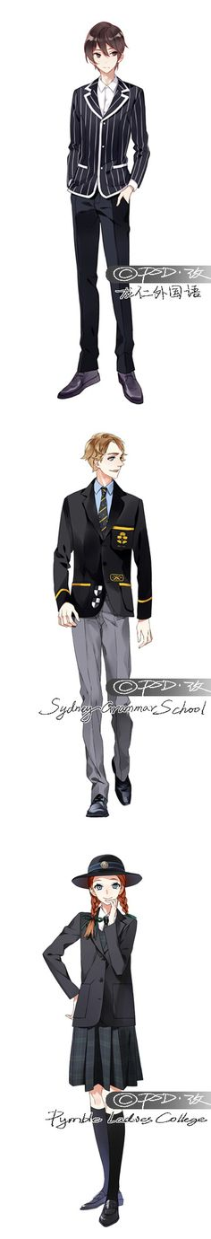 First One = School Uniform