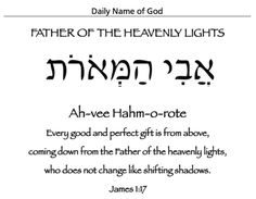 Father of the Heavenly Lights ~ James 1:17