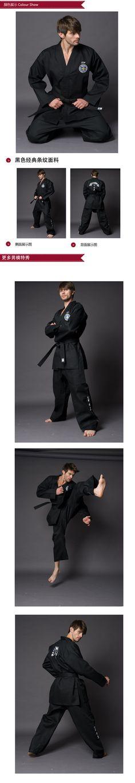 Black adult taekwondo suits, all embroidery Taekwondo Uniforms,Sportswear & Accessories