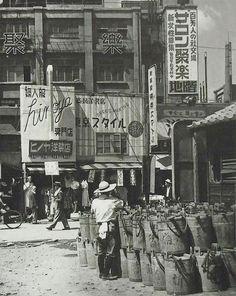 Shinjuku Station 新宿駅 front - Japan - 1951 Source Twitter @showaspotmegri
