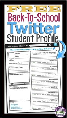Free Back To School Twitter Student Profile Sheet by Presto Plans