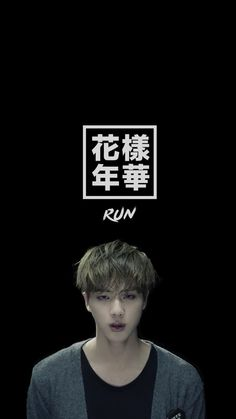 bts run wallpaper - Google Search