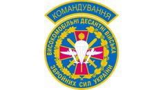 Comando  altamente movel  das Forças Aéro-  Transportadas da Ucrania Chicago Cubs Logo, Team Logo, Logos, Sports, Hs Sports, Logo, Sport