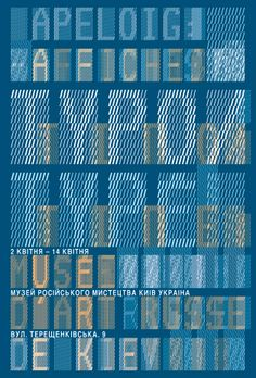 Poster by the french graphic designer Philippe Apeloig. Typo/Typé Musée d'art russe, Kiev - Affiche 118 x 175 cm. 2005 #apeloig #graphicdesign #poster
