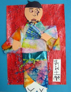 Cassie Stephens: In the Art Room: Self-Portrait in a Kimono