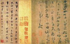 晋-王羲之-寒切帖-天津博物馆