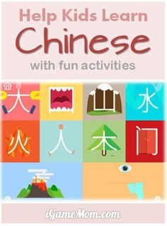 Chinese characters are pictographs. Learning Chinese characters now becomes a drawing exercise!  #kidsapps From @iGamemom
