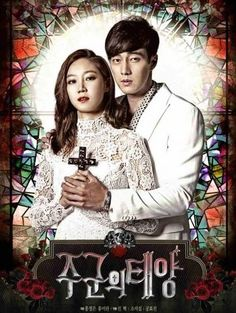 Master's Sun> i really enjoyed watching this drama. I love both of them <3