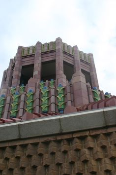 The art deco Asheville City Building (1928), Asheville, N.C.