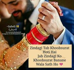 Bilkul jab ap say bat hoti ha tu zinding or b khubsurat lagti ha. Love My Wife Quotes, Best Couple Quotes, Husband Quotes From Wife, Muslim Love Quotes, Love Quotes In Hindi, Qoutes About Love, Islamic Love Quotes, Islamic Inspirational Quotes, True Love Quotes