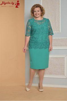 Платье женское DM-519