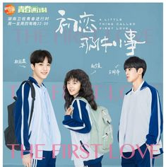 Kdrama, Big Bang Top, Korean Drama Quotes, Drama School, Lets Get Lost, Drama Memes, Guan Lin, Love Posters, Lai Guanlin