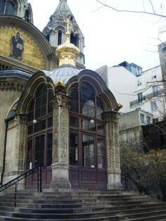 Cathédrale orthodoxe Russe Paris X Architecture Parisienne, Parisian Architecture, Architecture Details, Architecture Art, Beautiful Paris, I Love Paris, Paris Monuments, Image Paris, Paris Images
