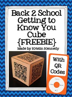 Back to School Getting to Know You Cube with QR Codes {FREEBIE}