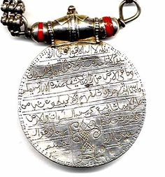 Reverse of Omani pendant, silver gold and coral with Prayer. (archives sold Singkiang)